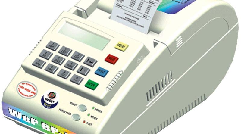 Billing Printer JOY